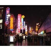 Asia strategies: Next Digital takes on Shanghai