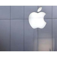 iPerks: Apple, like others, takes steps to woo employees