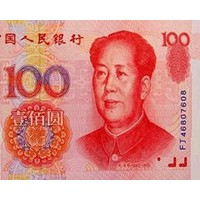 Australian SMEs ahead of the curve: Moving to pricing in the Chinese yuan for export and import