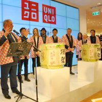 We are all sheep: What Uniqlo and H&M tell us about Australian retail