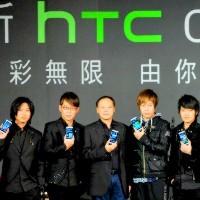 HTC's turnaround stalls with 32.58% crash in monthly revenue