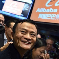 Jack Ma wants you to verify payments by taking a selfie