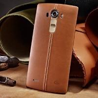 LG G4 smartphone first look: Gadget Watch