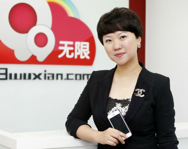 Five entrepreneurial lessons from 99 Wuxian chief executive, Amalisia Zhang, who convinced the world's biggest banks to back her