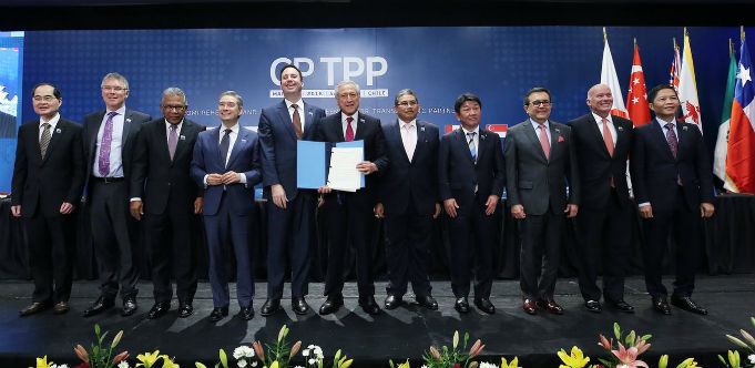 TPP-11