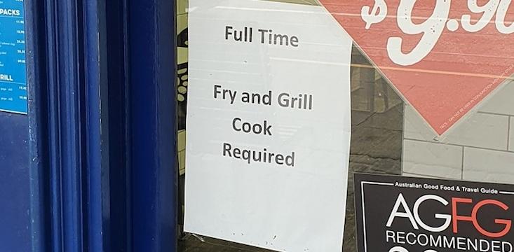 job ad in shop window